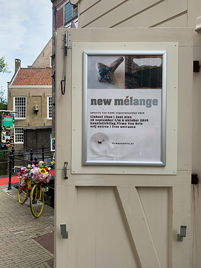 exhibition New Melange in Gouda